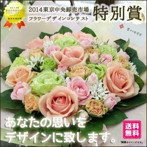 お祝い 花 ギフト アレンジメント プレミアム 東京市場コンテスト特別賞フローリストが贈る