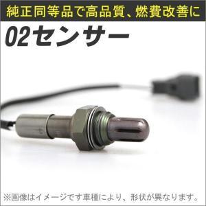 O2センサー ハイゼット S200V/S210V 02.01〜04.11