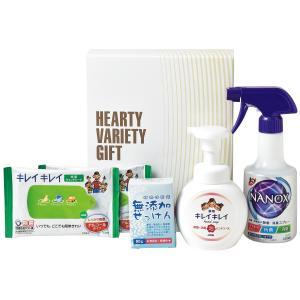 除菌・手洗いセット 手土産 ご挨拶 プチギフト お祝い返し 内祝い 引き出物 法要 供物 t-gift-yasan