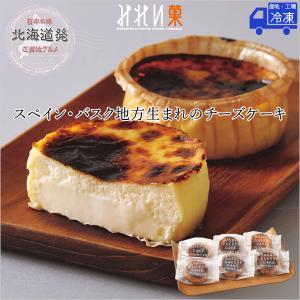 スイーツ みれい菓 バスクチーズケー キセット おすすめ 焼き菓子 人気 北海道 お土産 お取り寄せスイーツ プチギフト チーズケーキ 贈り物 冬ギフト|t-gift-yasan