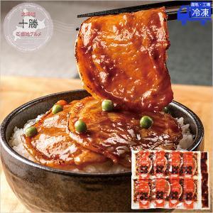 オリエンタルフーズ 北海道産 豚丼の具(醤油味)8食セット ギフト 贈り物 丼 十勝名物の豚丼 帯広豚丼 詰め合わせ 人気 北海道 お土産 お取り寄せグルメ t-gift-yasan