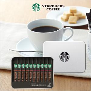 スターバックス プレミアム ソリュブル ブラック スティック コーヒー ギフト プチギフト お祝い返し 内祝い coffee 珈琲 詰め合わせ 人気 引き出物 法要 供物 t-gift-yasan