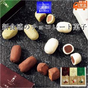 三國推奨 チョコレートもち3種ギフト おすすめ 和菓子 チョコ 餅 詰め合わせ プチギフト 贈り物 人気 北海道 お土産 お取り寄せスイーツ 冬ギフト|t-gift-yasan