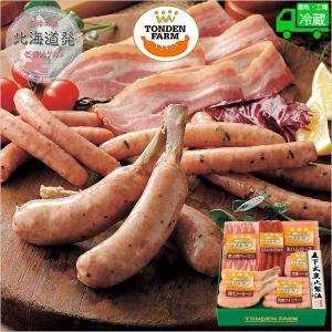 トンデンファーム ギフト 内祝い お祝い お返し 贈り物 プレゼント プチギフト 肉 加工品 ハム ウインナー 詰め合わせ 人気 北海道 お土産 お取り寄せグルメ t-gift-yasan
