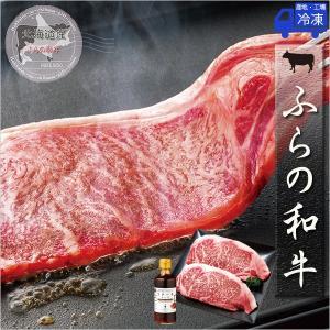 牛肉の旨味を堪能頂けるサーロインステーキ。 北海道丸大豆醤油など、素材にこだわったステーキソースとの...