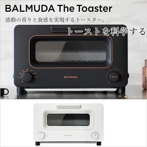 バルミューダ ザ トースター BALMUDA The Toaster black スチーム お祝い返し 内祝い 出産 快気 祝 新築 結婚 婚礼 贈り物 ギフト|t-gift-yasan
