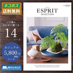 カタログギフト 5800 円 コース お祝い返し 内祝い 〜...