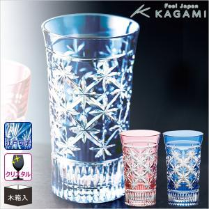 カガミ 江戸切子 ペアスリムグラス  お祝い返し 内祝い 出産 快気 祝 新築 結婚 婚礼 引き出物 法要 供物|t-gift-yasan