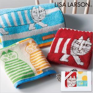 リサ・ラーソン ウォッシュタオル2枚セット〈ポップシリーズ〉  手土産 ご挨拶 プチギフト お祝い返し 内祝い 引き出物 法要 供物|t-gift-yasan