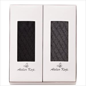 保湿性のあるシアバター加工を施した紳士ソックス2足セットです。  ■商品名:アトリエコージ 紳士シア...