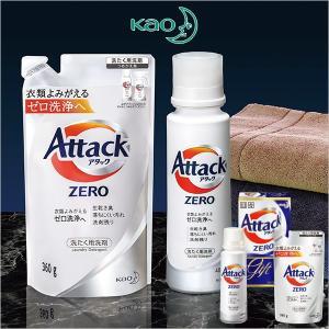 衣類よみがえるゼロ洗浄、汚れやニオイ、洗剤残りゼロへ。  ■商品名:花王 アタック ZERO ギフト...