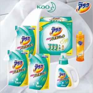 毎日の暮らしに役立つ定番ギフト。 液体洗剤アタックと食器用洗剤キュキュットが入ったボリューム感のある...