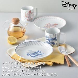 ストライプとドットによりペアでコーディネートし、ミッキーとミニーのような仲よしカップルの食卓を、おい...