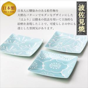 日本人に馴染みのある松竹梅を大柄なパターンでモダンなデザインにした[はふり」は撥水の技法を用いて立体...
