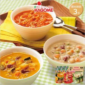 第1回日本災害食大賞機能性部門優秀賞を受賞。 野菜一日これ一本長期保存用190gと野菜たっぷりスープ...