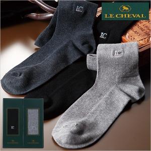 刺繍が踵部分に入った消臭・抗菌防臭ソックス2足セットです。  ■商品名:ル・シュヴァル 紳士刺繍入消...