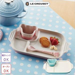 ワンプレートで盛り付けができる仕切り付きのお皿です。  ■商品名:ル・クルーゼ ベビー・マルチプレー...