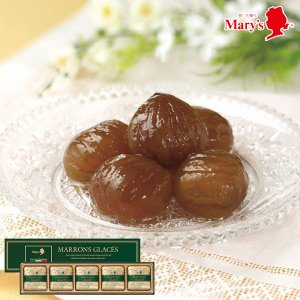 メリーチョコレート マロングラッセ お祝い返し 内祝い 出産 祝 新築 結婚 婚礼 引き出物 法要 供物 贈り物 ギフト|t-gift-yasan