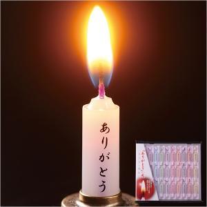 仏壇用 ろうそく セット 贈答用 仏壇 和ろうそく お供え ご進物 法要 初盆 新盆 仏事 ロウソク ありがとうろうそく30本 CDケース入|t-gift-yasan