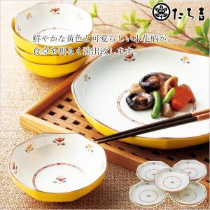 明るく、温かく、幸せを予感させる黄色の和皿です。  ■商品名:たち吉 花あわせ 和皿5枚揃 (927...
