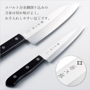 コバルト合金鋼割り込みの刀身は切れ味がよく、お手入れしやすい包丁です。  ■商品名:藤次郎作 DPコ...