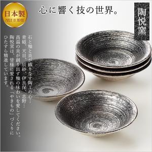 陶悦窯の心に響く匠の技が作り出す器は、その重厚な味わいに込められた色彩の妙と美しいフォルムの皿です。...
