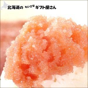 ご家庭用 甘口たらこ(切れ子/1kg) 同梱 グルメ ギフト 贈り物 北海道 お取り寄せ|t-gift-yasan