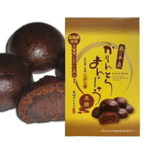 奥の平泉かりんとうまんじゅう黒糖10個入(千葉恵製菓) 岩手の土産|t-gourmet