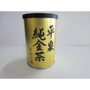 平泉純金茶きのこ味70g(平泉世界文化遺産)