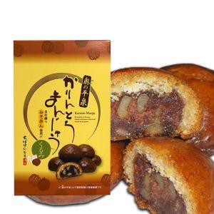 奥の平泉くるみかりんとうまんじゅう10個入 千葉恵製菓 岩手県|t-gourmet