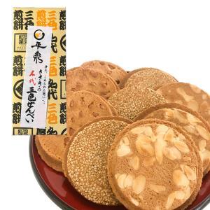 ささきの三色せんべい9枚入 佐々木製菓 お煎餅 ピーナッツ 白ごま アーモンド t-gourmet