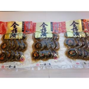 金婚漬スライス3個セット 110g×3 道奥  岩手県 漬物|t-gourmet