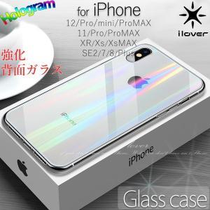 iPhone12 ケース iPhone12 mini ケース iPhone12 Pro MAX ケース 透明 クリア おしゃれ