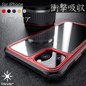iPhone11 iPhone11Pro iPhone11ProMAX ケース  衝撃吸収 iPho...