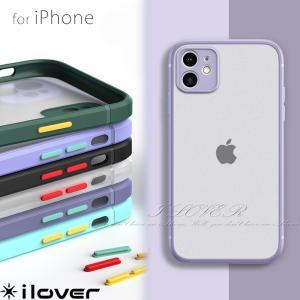 iPhone SE ケース iPhone11 iPhone8 ケース iPhone7 アイフォン 1...