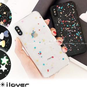 iPhone XR ケース アイフォンxr iPhone Xs アイフォン8 アイフォンxs iPh...
