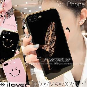 iPhone8 ケース iPhone7 ケース iPhoneXs ケース iPhoneXR ケース ...