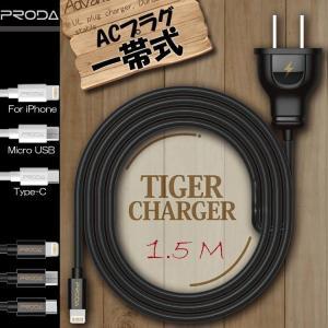 iPhone 充電ケーブル microUSB Type-C ...