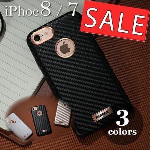 iPhone7 ケース iPhone8 ケース カバー バックケース【4色】 スマートを極めたiPh...
