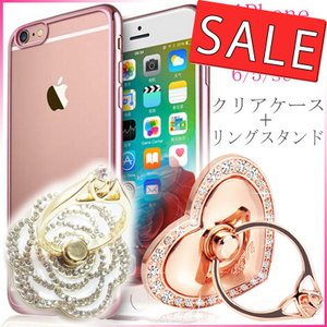 iPhone6 ケース リング iPhone7 iPhone...