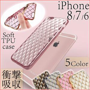 iPhone6s iPhone7 iPhone8 ケース ジュエルカラー  対応機種: iPhone...