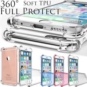 iPhone8 ケース iPhone7 クリアケース 透明 ...