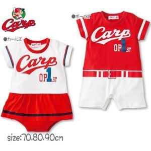 (2019春夏) プロ野球 広島カープ  カバーオール/ロンパース (70/80/90cm) (野球...