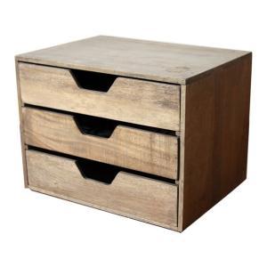 アジアジ 3段書類ケース azi-azi 3Drawer File Cabinet t-home