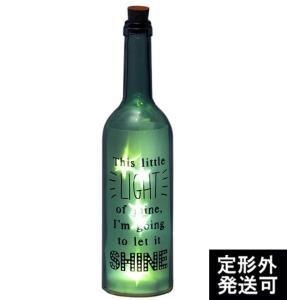 キーストーン ボトルドライト ツインクル ブルー KEYSTONE BOTTLED LIGHT TWINKLE BLUE|t-home