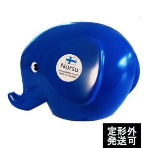MK TRESMER ノルス エレファントバンク ブルー フィンランド製の象の貯金箱|t-home