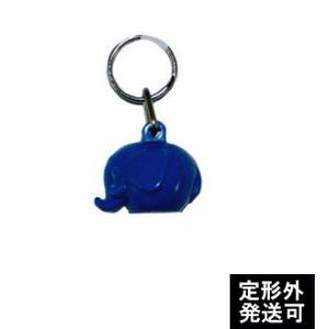 エムケー トレスマー エレファントキーリング ブルー MK TRESMER NORSU KEYRING BLUE|t-home