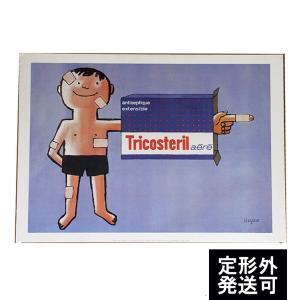 『Tricosteril』 レイモン・サヴィニャック(Raymond Savignac) のポスター サイズ50X70cm|t-home