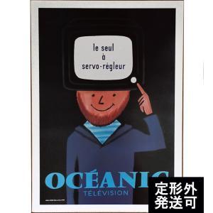 『OCEANIC オセアニックテレビ 』 レイモン・サヴィニャック(Raymond Savignac) のポスター サイズ50X70cm|t-home