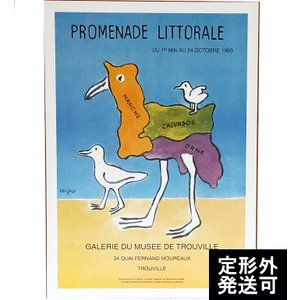 『PROMENADE LITTORALE 海岸の散歩展 』 レイモン・サヴィニャック(Raymond Savignac) のポスター サイズ50X70cm|t-home